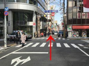 ダンスサロンメモリー道順3