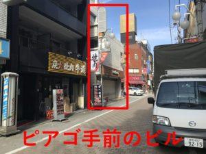 ダンスサロンメモリー道順5
