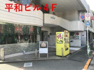 ダンスサロンメモリー道順6